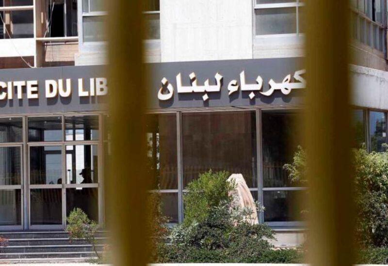 Société libanaise d'électricité
