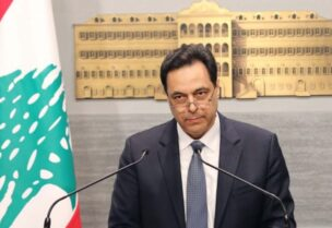 Le Premier ministre libanais hassan Diab