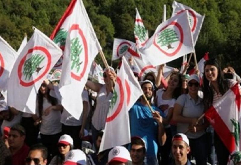 les-forces-libanaises