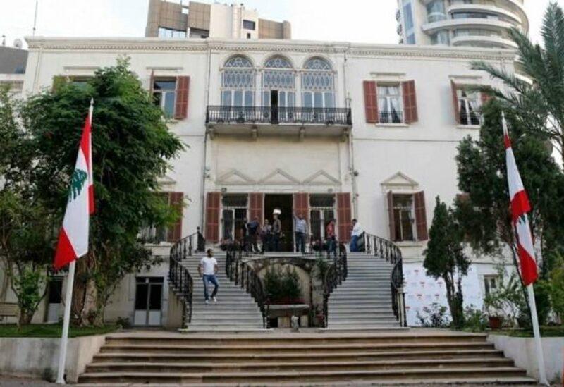 Ministère libanais des affaires étrangères