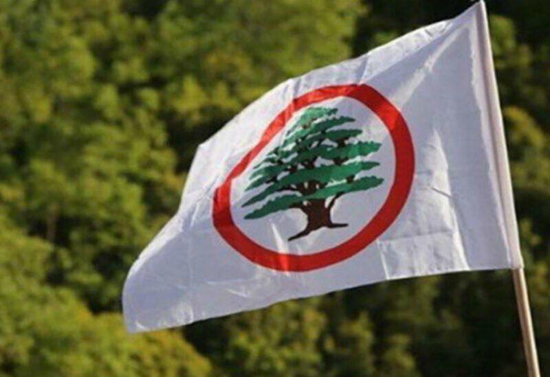 Parti des Forces Libanaises