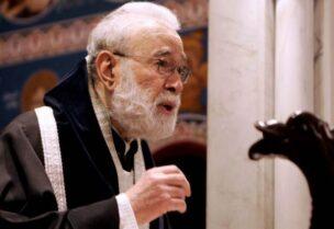 Le métropolite de Beyrouth et de ses dépendances, l'archevêque grec-orthodoxe Elias Awdeh