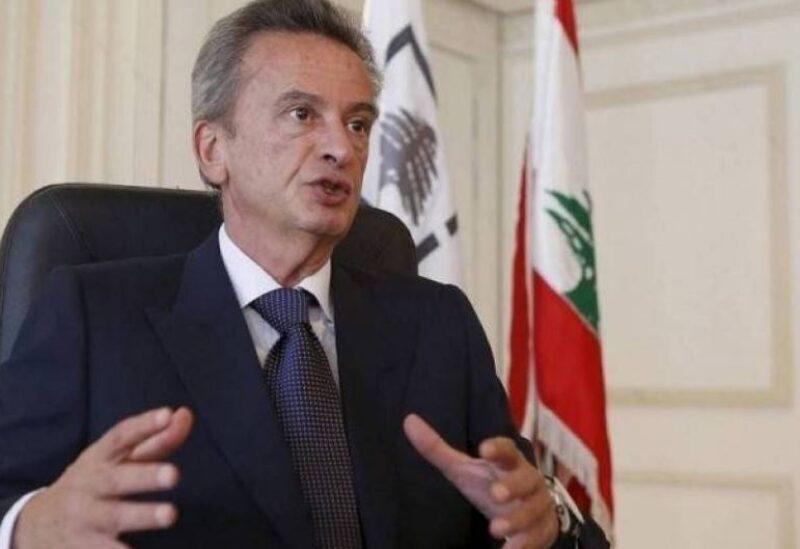 """Gouverneur de la Banque centrale du Liban """"Riad Salameh"""""""