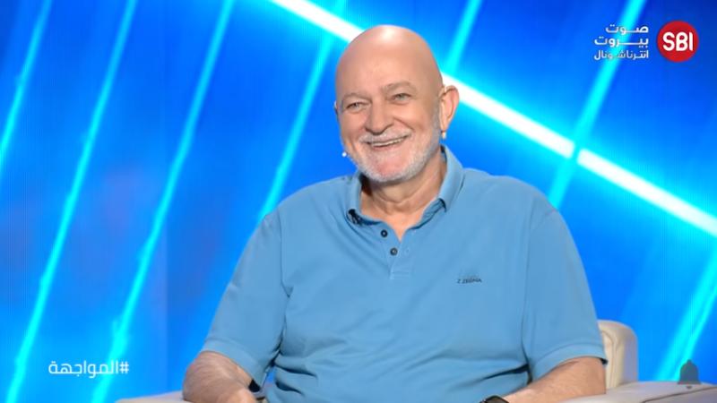 Ghassan Sarkis