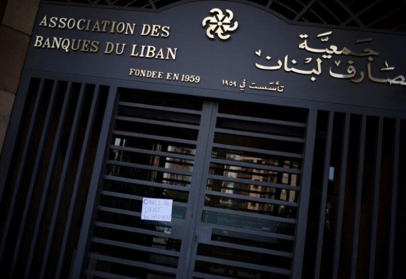 Association des Banques du Liban