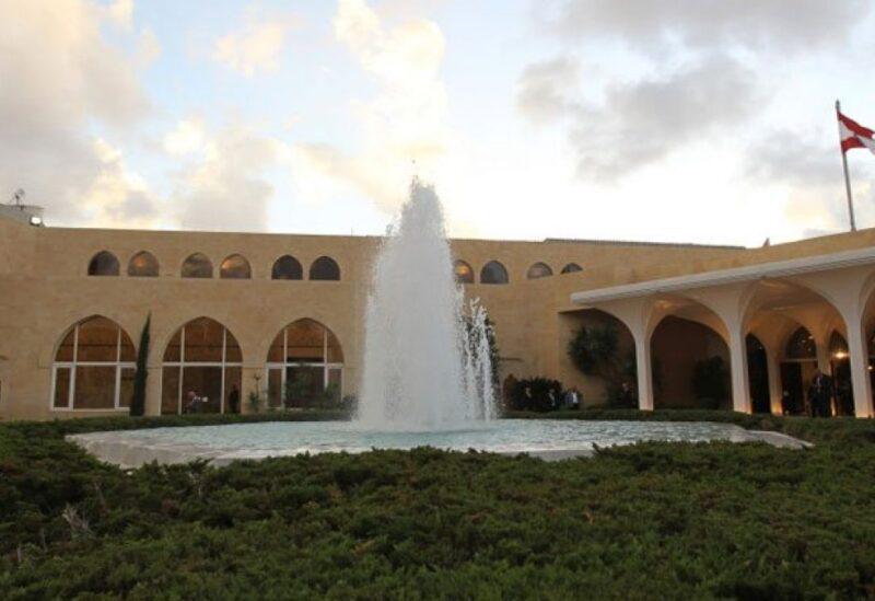 Palais présidentiel de Baabda