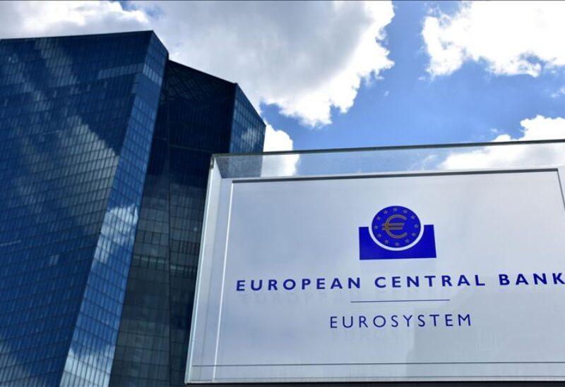 La Banque centrale européenne