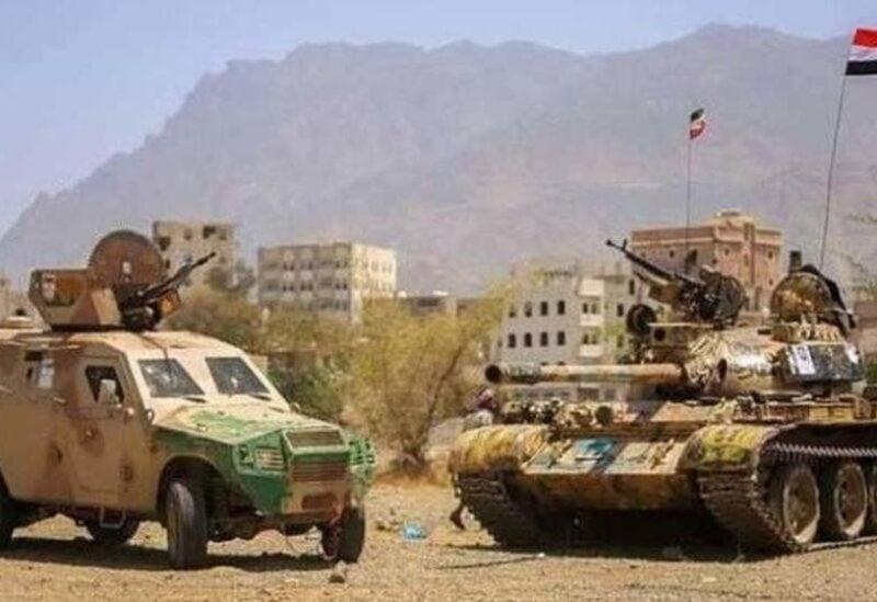 Armée yéménite - archives