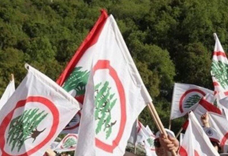 Les Forces libanaises