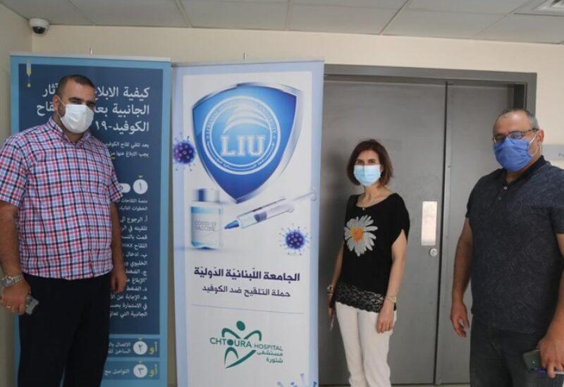 Campagne de vaccination à l'Université internationale libanaise