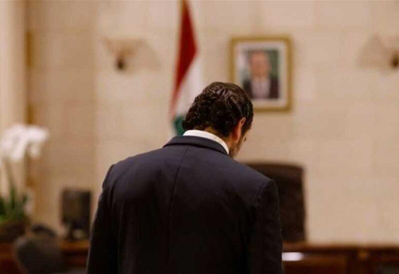 le Premier ministre désigné Saad Hariri