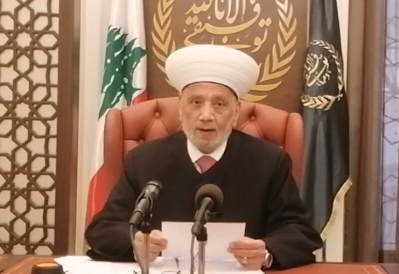 Mufti Abdul Latif Derian