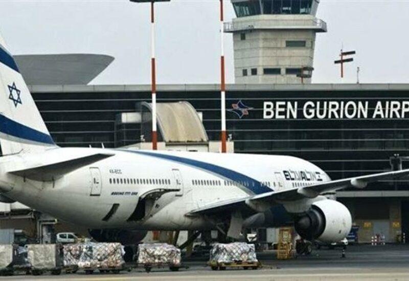 Aéroport Ben Gourion