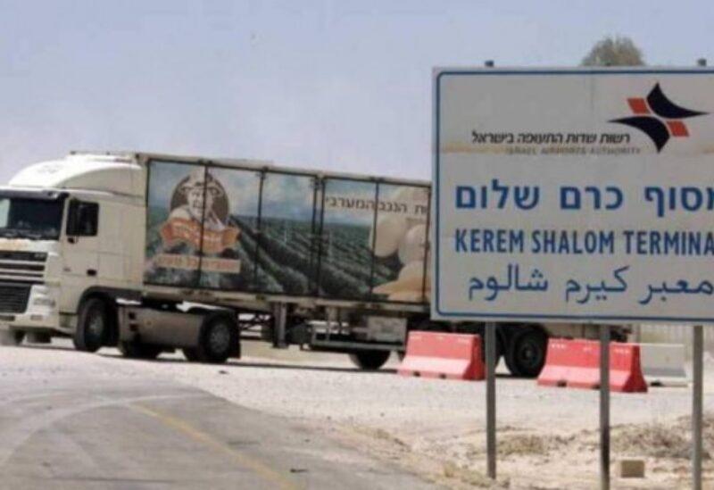 Le point de passage de Kerem Shalom