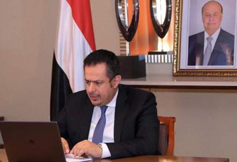 Le Premier ministre yéménite Maeen Abdul Malik