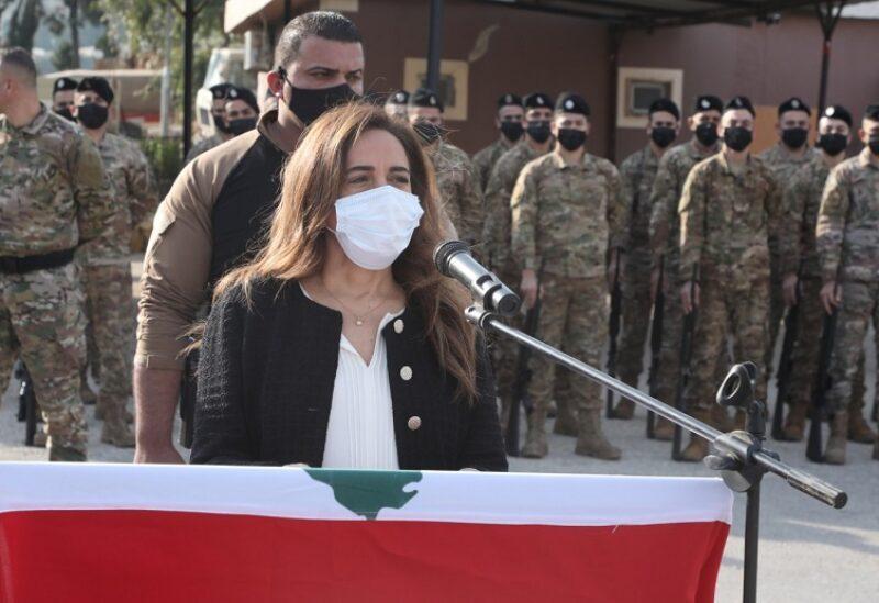 Zeina Akar