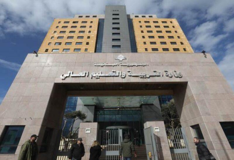 Ministère de l'Éducation et de l'Enseignement supérieur