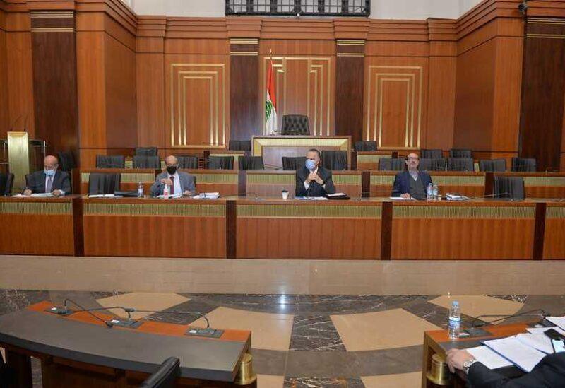 Comité d'administration et de justice