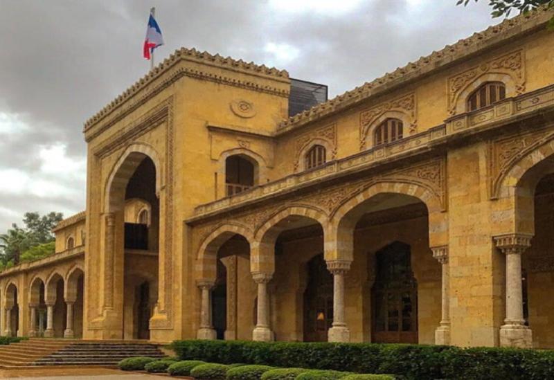 L'ambassade de France à Beyrouth