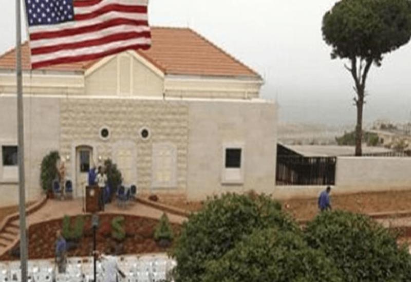 Ambassade des États-Unis à Beyrouth