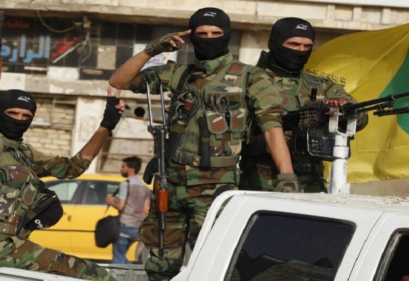 Brigades du Hezbollah irakien