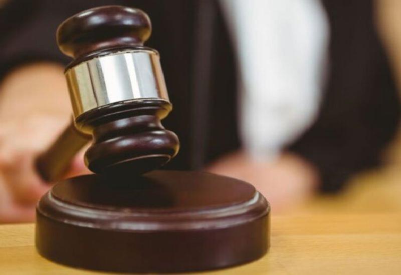 Cour de la Justice