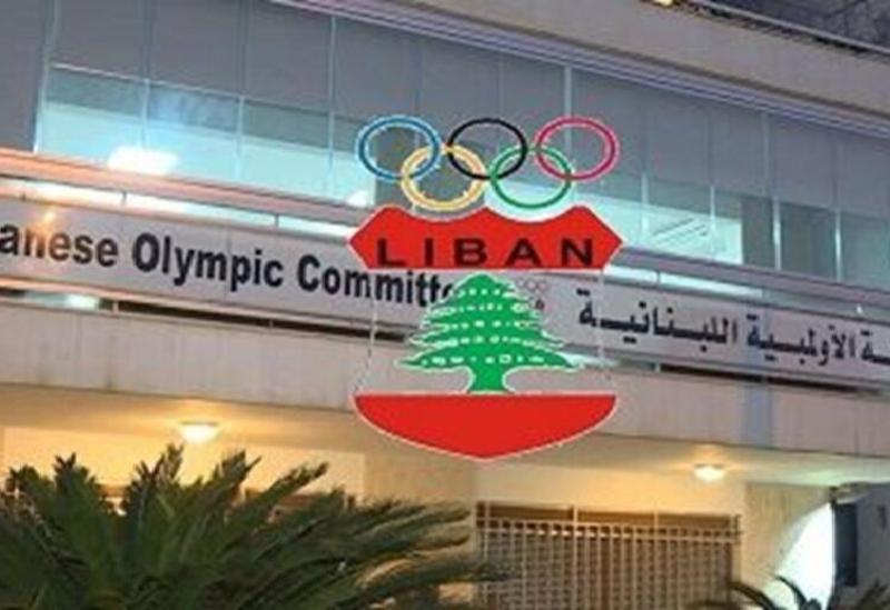Comité Olympique Libanais