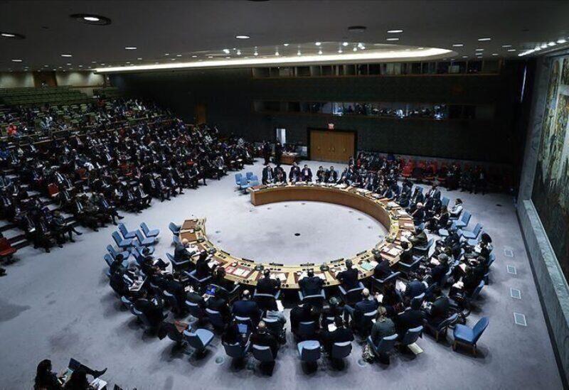 Conseil de sécurité - Archives
