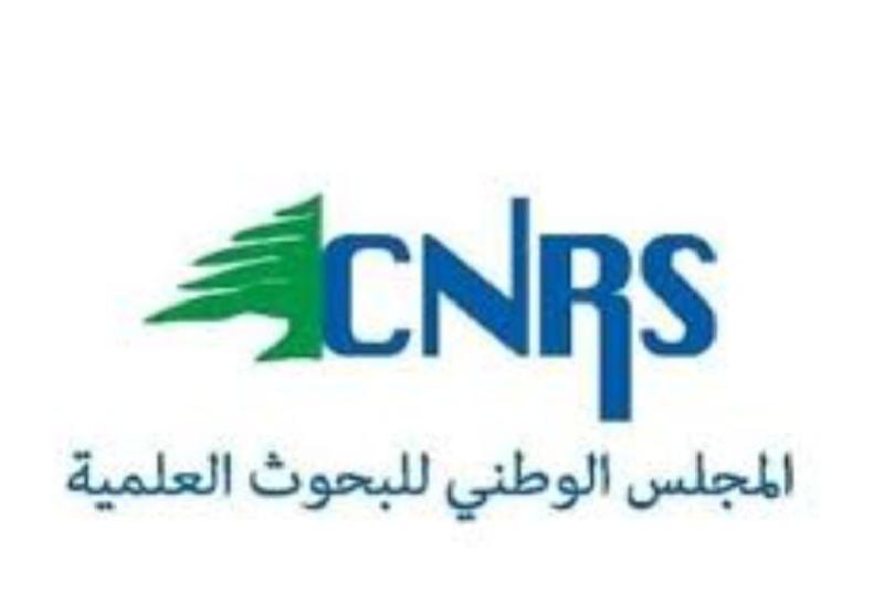 Conseil national de la recherche scientifique