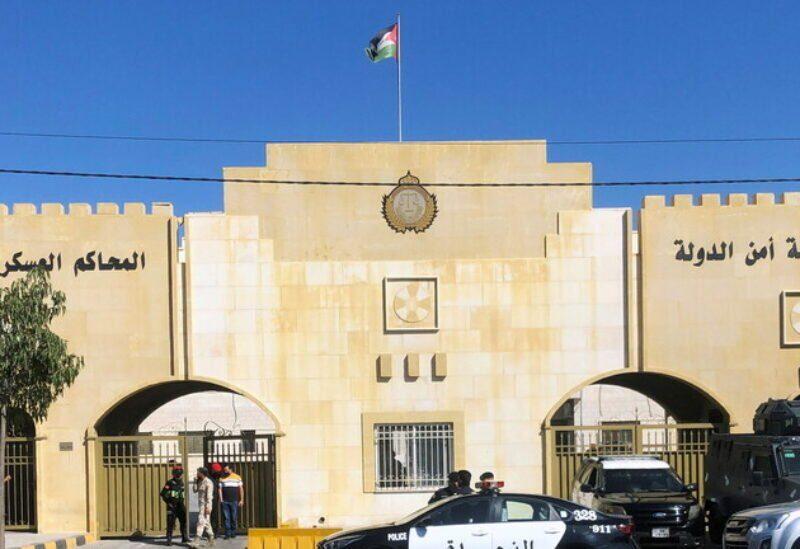 Cour de sûreté de l'État à Amman
