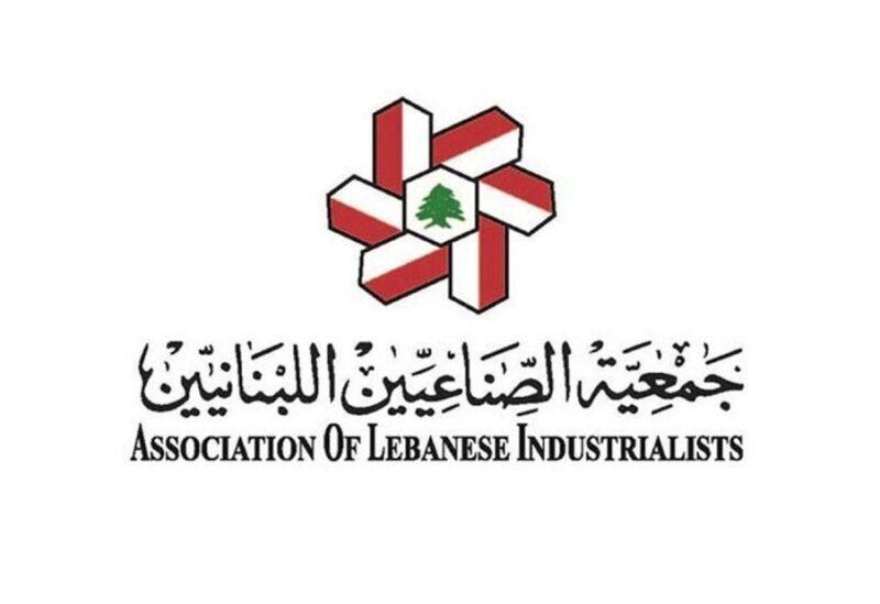Association des industriels libanais