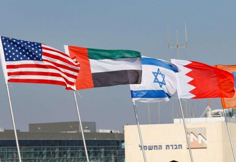 Drapeaux de Bahreïn, des Émirats arabes unis, de l'entité sioniste et des États-Unis