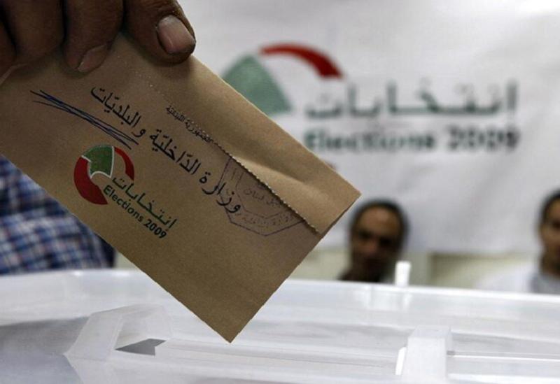 Élections parlementaires libanaises