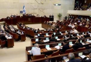 La Knesset israélienne - archives