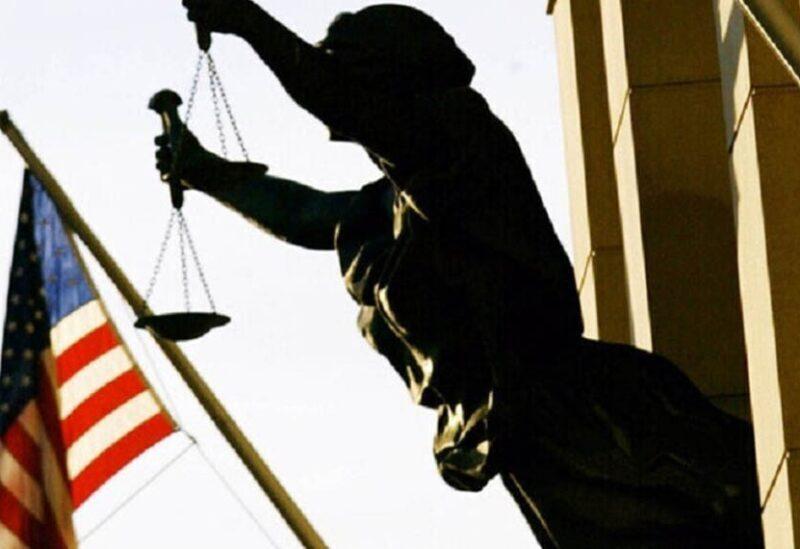 Le système judiciaire américain