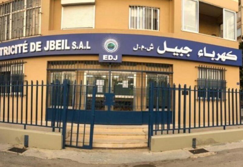 L'électricité de Jbeil