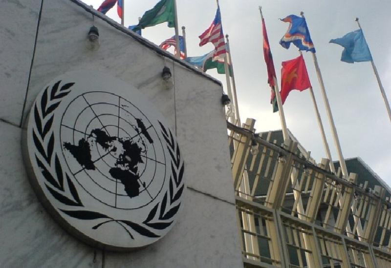 Les Nations Unies