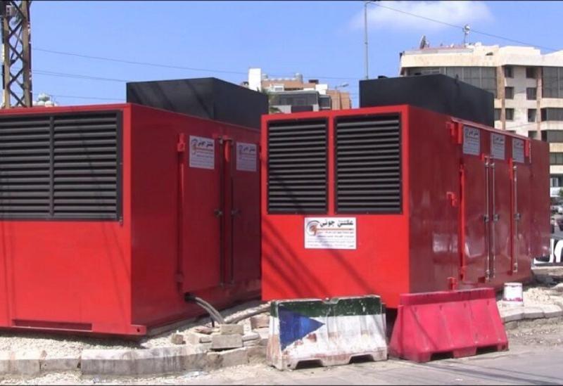 Les générateurs