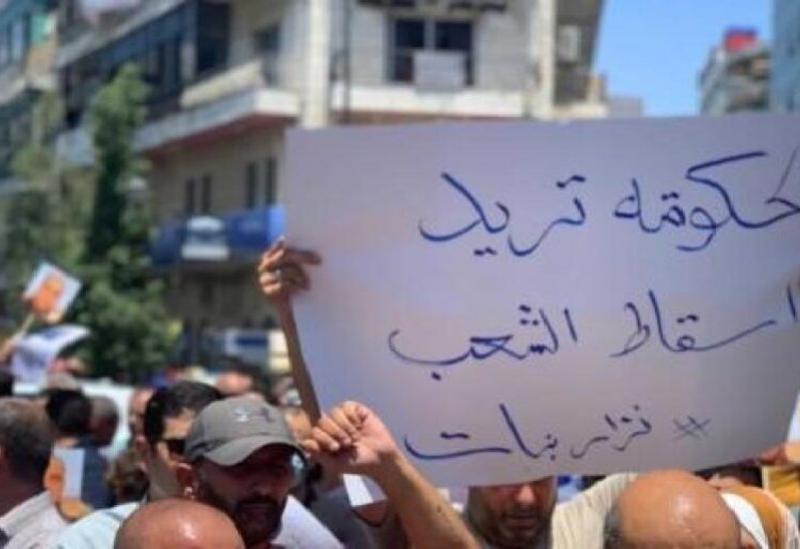 Les manifestations condamnant l'assassinat de Nizar Banat se poursuivent