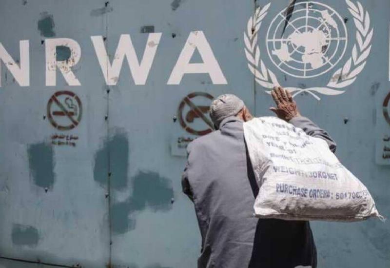 Logo de l'UNRWA