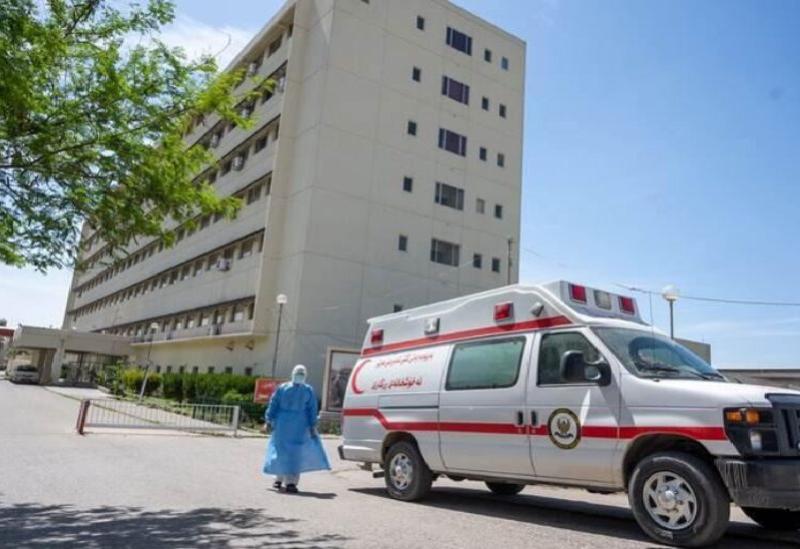 Ministère irakien de la Santé