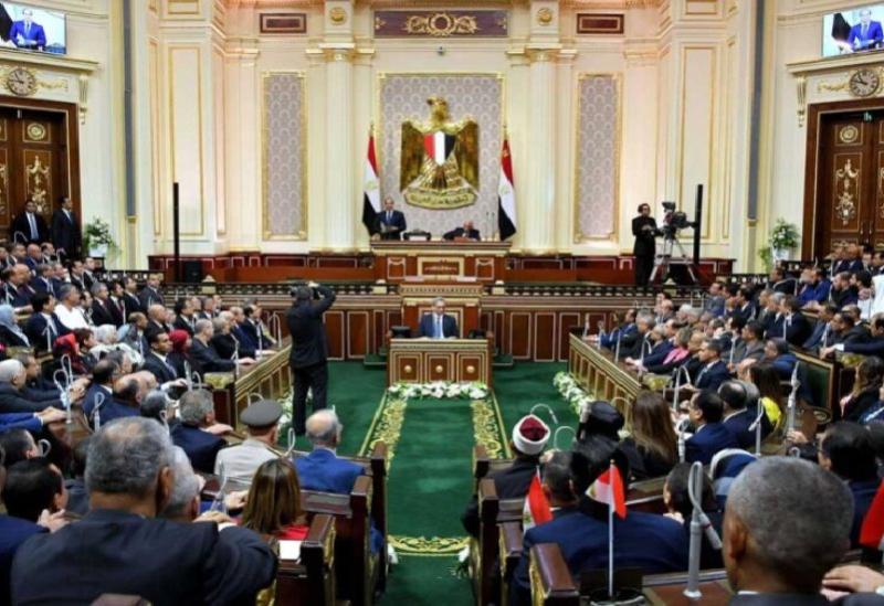 Parlement égyptien- Archives