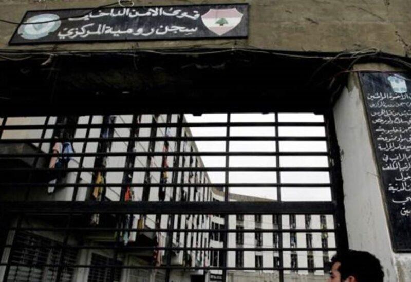 Prison de Roumieh