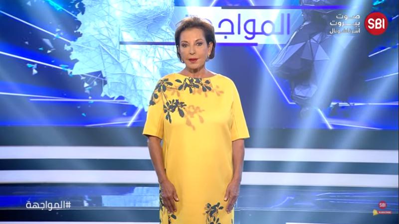 Raghida Dargham