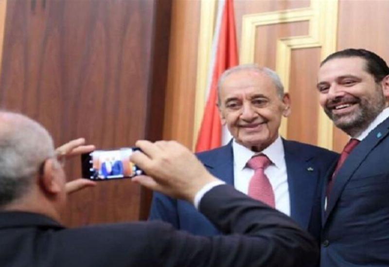 Saad Hariri et Nabih Berri