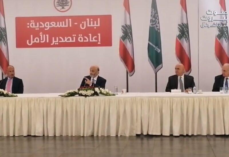 Le chef des Forces libanaises Samir Geagea