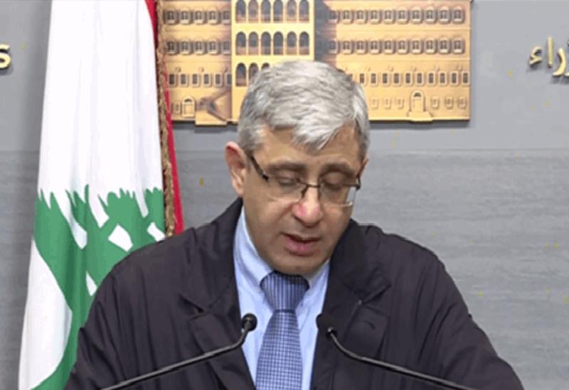 Ministre de l'Éducation Tarek Al-Majzoub
