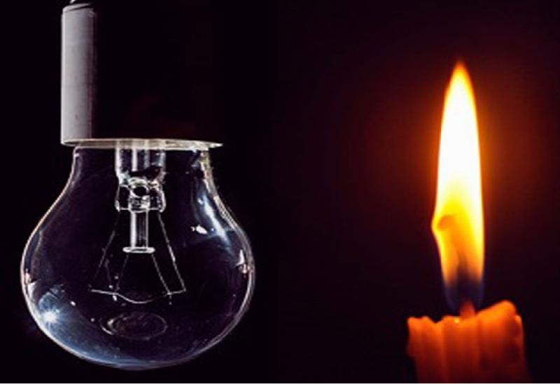 Rationnement de l'électricité