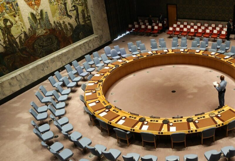 Conseil de sécurité
