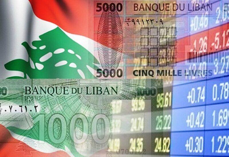 Le Liban et la crise économique